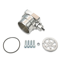 Billet Throttle Body - 77mm